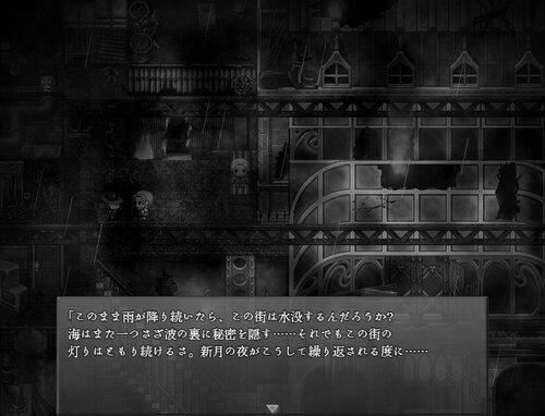 ブレスコントロールノワール Game Screen Shot5