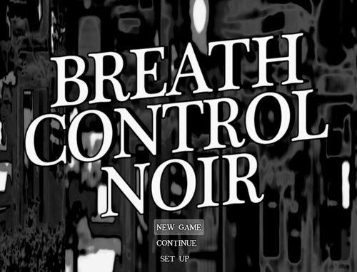 ブレスコントロールノワール Game Screen Shots