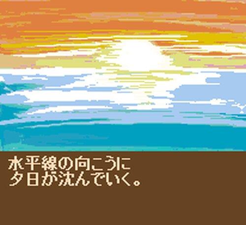 水没市街アトオイ Game Screen Shot5