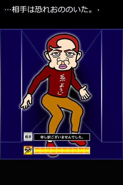 ペレテモイ Game Screen Shot1