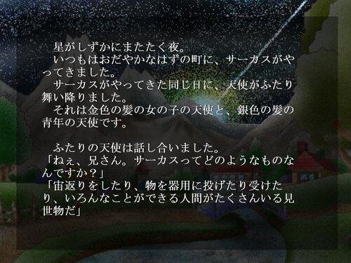 Human=Leaf ~虹色の翼~ Game Screen Shot1