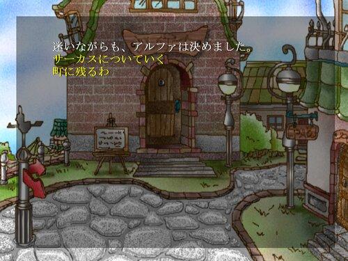 Human=Leaf ~虹色の翼~ Game Screen Shot5
