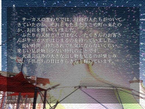 Human=Leaf ~虹色の翼~ Game Screen Shots