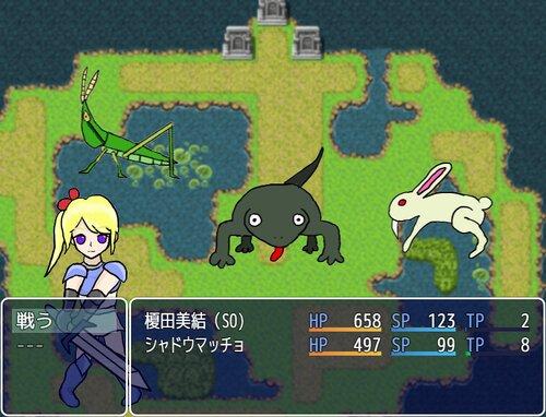 キュートコンティネント Game Screen Shot1