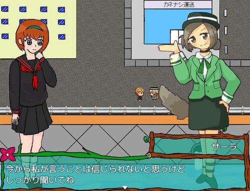 キュートコンティネント Game Screen Shot2