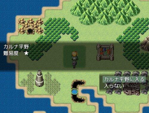 キュートコンティネント Game Screen Shot3