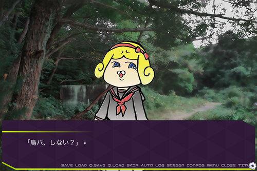 緑のツル、息してる? Game Screen Shot5