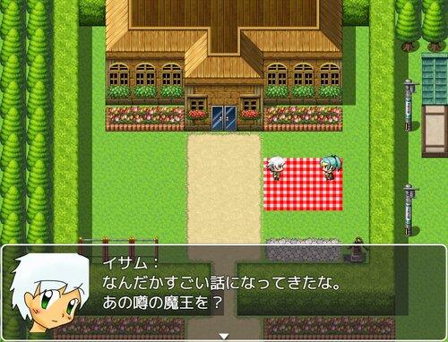 巫女と夢魔と少年と Game Screen Shot