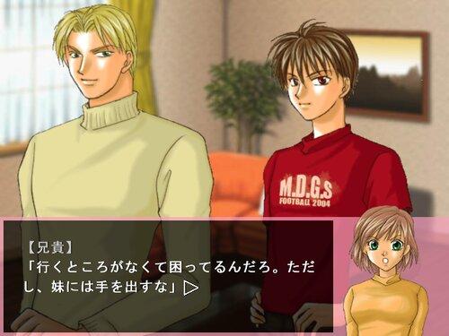 恋の殻 ~コイノカラ~ Game Screen Shot1