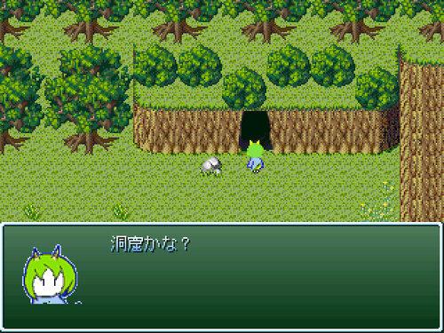 ガオリンの大問題!クエスト Game Screen Shot3