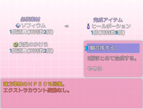 【旧作】ミリオンマジック!! Game Screen Shot2