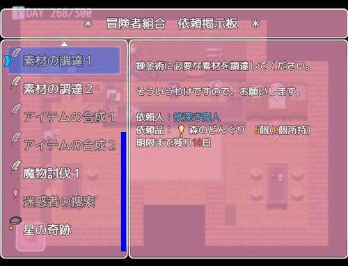 【旧作】ミリオンマジック!! Game Screen Shot3