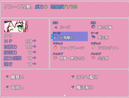 【旧作】ミリオンマジック!! Game Screen Shot4