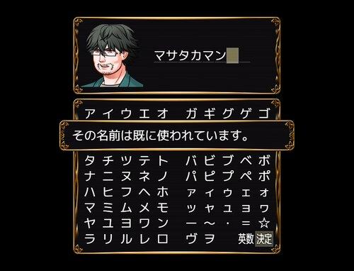 直感的☆十二支診断 Game Screen Shot3