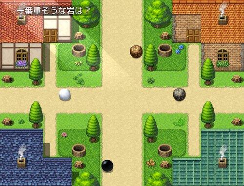 直感的☆十二支診断 Game Screen Shot4