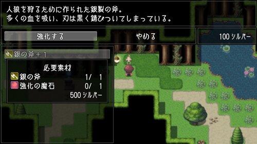 赤ずきんRPG Game Screen Shot