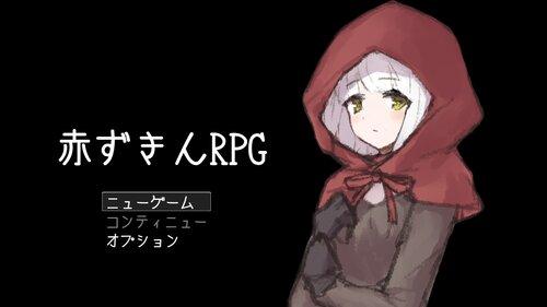 赤ずきんRPG Game Screen Shots