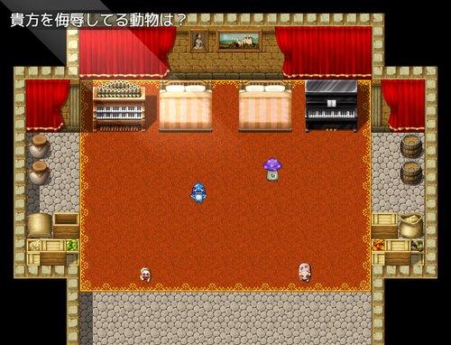 貴方を九星気学に例えたら! Game Screen Shot5