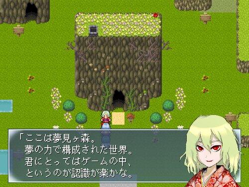夢見ヶ森狂詩曲 Game Screen Shot