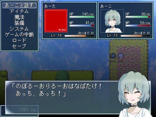夢見ヶ森狂詩曲 Game Screen Shot2