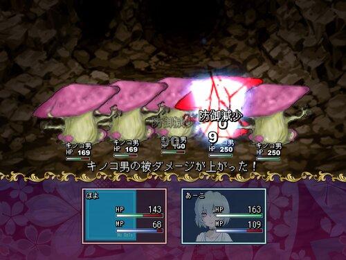 夢見ヶ森狂詩曲 Game Screen Shot3