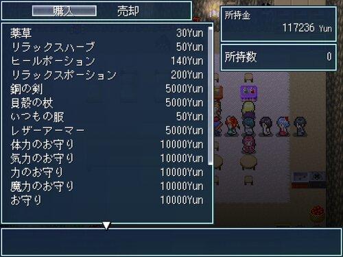 夢見ヶ森狂詩曲 Game Screen Shot5