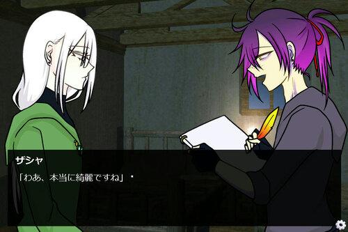 7つめの心臓 Game Screen Shot1