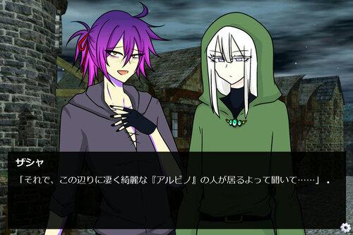 7つめの心臓 Game Screen Shot2