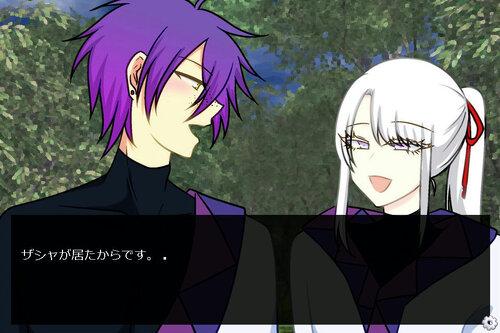 7つめの心臓 Game Screen Shot4