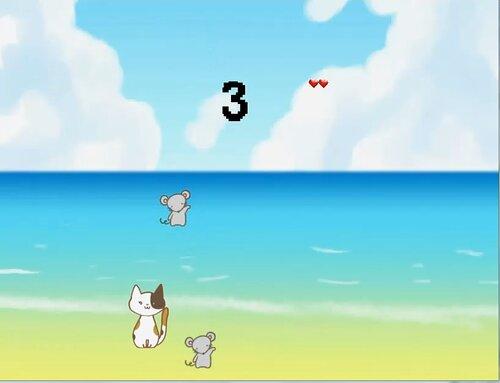とってもたのしくてやめられないゲーム Game Screen Shot1