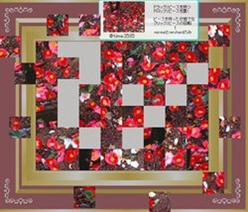 ブロックパズル Game Screen Shots