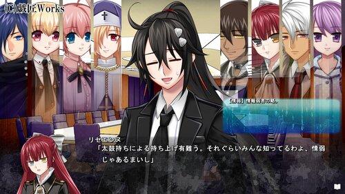 ホロビノセカイ。piece#02/No Rain, No Rainbow 全編 Game Screen Shot3