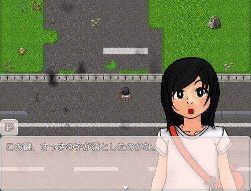 ただいま! 明日から夏休み Game Screen Shots