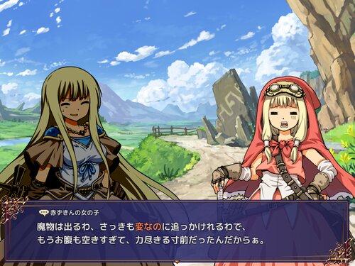SAINT DESTINY -聖女の宿命- Game Screen Shot