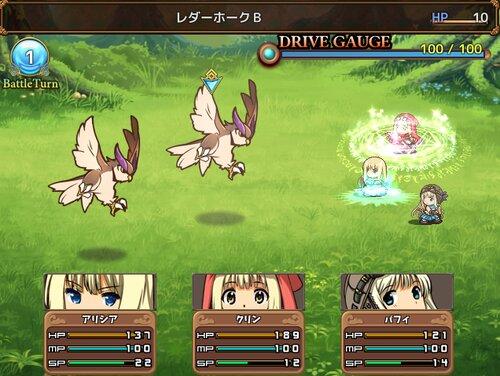 SAINT DESTINY -聖女の宿命- Game Screen Shot3