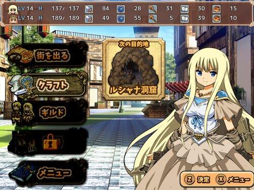 SAINT DESTINY -聖女の宿命- Game Screen Shot4