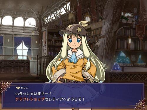 SAINT DESTINY -聖女の宿命- Game Screen Shot5
