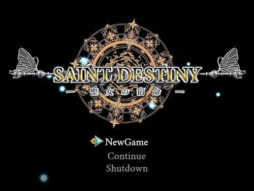 SAINT DESTINY -聖女の宿命- Game Screen Shots