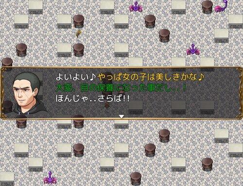 ゴキブリダッシュ Game Screen Shot5