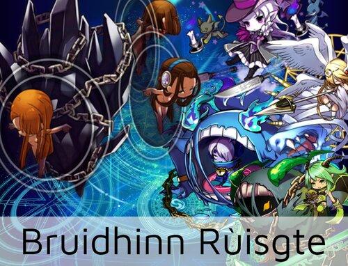 Bruidhinn Ruisgte Game Screen Shot