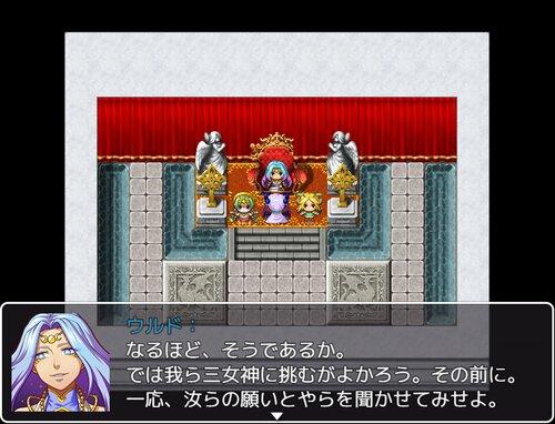 Bruidhinn Ruisgte Game Screen Shot3