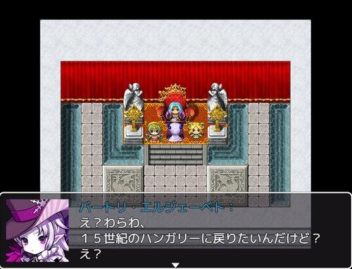 Bruidhinn Ruisgte Game Screen Shot4