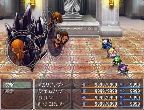 Bruidhinn Ruisgte Game Screen Shot5