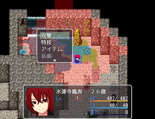 真・怪異事件ファイル Game Screen Shot