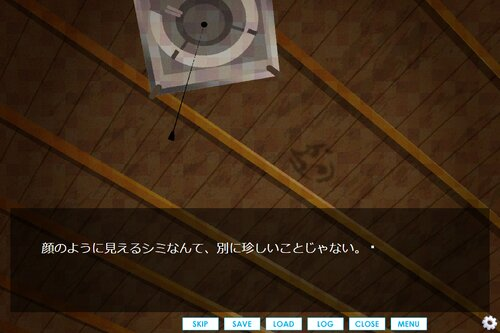 朗読のべる Game Screen Shot5