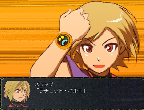 Act1ナイトハルトの魔剣 Game Screen Shot1