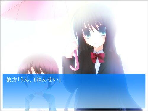 あまうた Game Screen Shot1