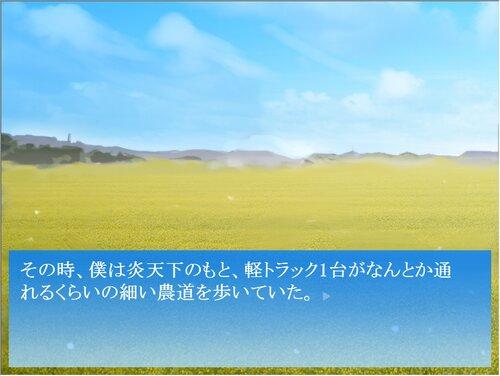 あまうた Game Screen Shot2