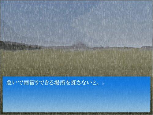 あまうた Game Screen Shot4