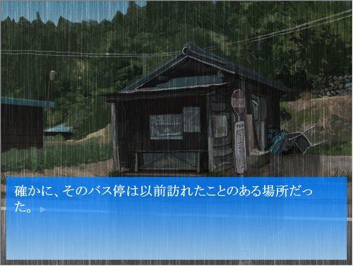 あまうた Game Screen Shot5